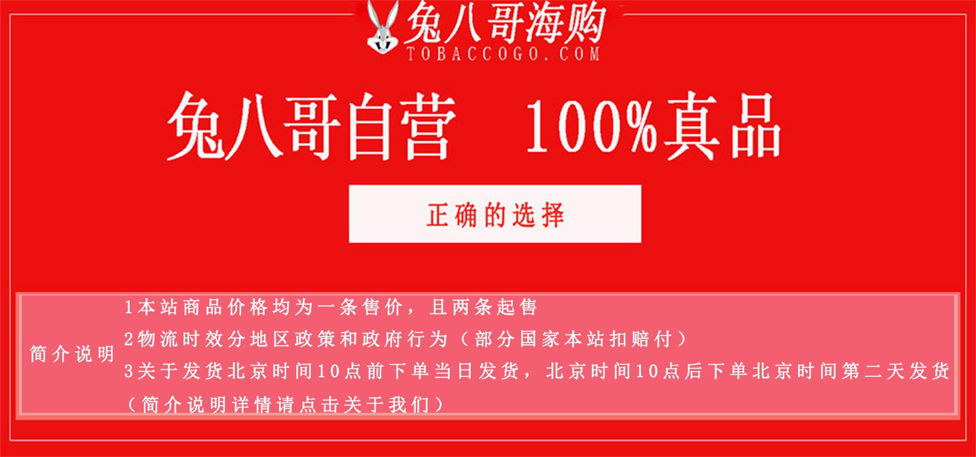 中国香烟代购|保真香烟|香烟零售|