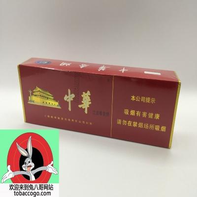 中华 软盒
