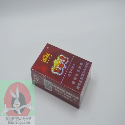 云烟(紫)硬盒