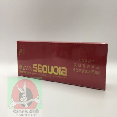 苏烟 五星红杉树 软包