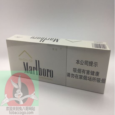 Marlboro 万宝路 白色 软盒