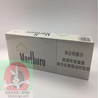 Marlboro 万宝路 白色 硬盒