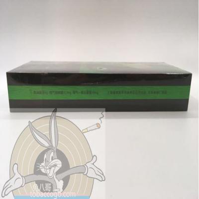 中南海 Z冰 爆珠 硬盒
