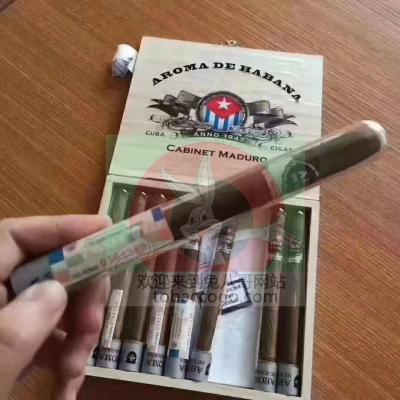 古巴哈瓦那雪茄顶级限量版精装礼盒